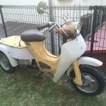 ダイハツ.ハローという三輪バイクを知っていますか?